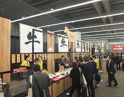 東亜商事、「業務用冷凍食品展示商談会」開催 付加価値を提案