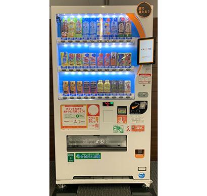 ダイドードリンコ、自販機で顔認証 決済サービス本展開