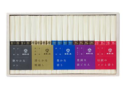 菅哉物産、「揖保乃糸5種の麺の食べ比べ」セット投入