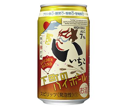 本格焼酎特集:三和酒類 「iichiko NEO」独自酵母を使用 3つの思い…