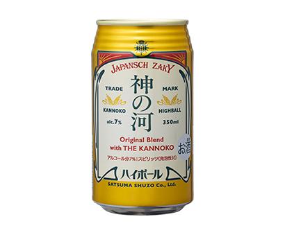本格焼酎特集:薩摩酒造 「神の河ハイボール」投入 南九州の焼酎PR