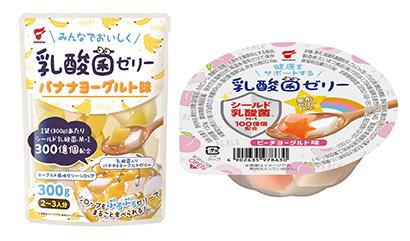 デザート特集:常温=たいまつ食品 カップ提案を強化 さらなるパウチ上乗せ