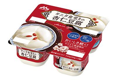 デザート特集:チルド=森永乳業 「杏仁豆腐」で存在感