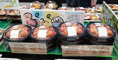 マルト平尼子店、惣菜5品で健康訴求 カゴメとコラボ実施