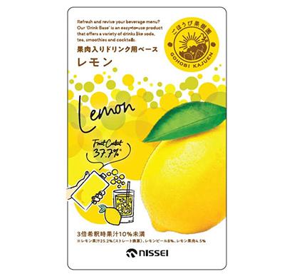 日世、ごほうび果樹園シリーズ新たに「レモン」 ピールの食感楽しむ