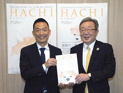 櫻庭大館市地方創生特別顧問が寄贈 渋谷区に絵本『HACHI-ハチ-』