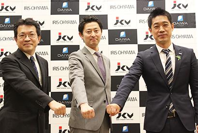 アイリスオーヤマ、ダイワ通信・JCVと「サーモカメラコンソーシアム」設立