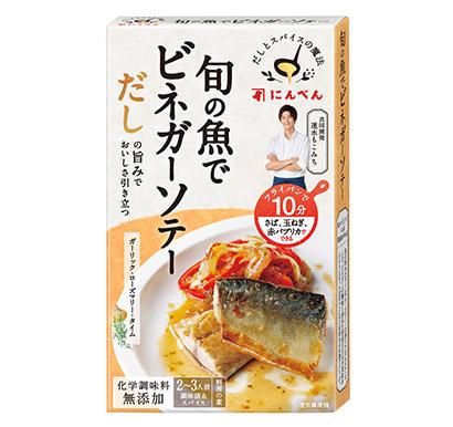 メニュー用調味料特集:にんべん 3本目の柱を育成へ