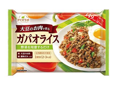 メニュー用調味料特集:マルコメ 惣菜の素、多角的提案
