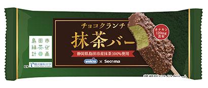 セコマとウエルシア薬局、新ブランド商品「チョコクランチ抹茶バー」発売