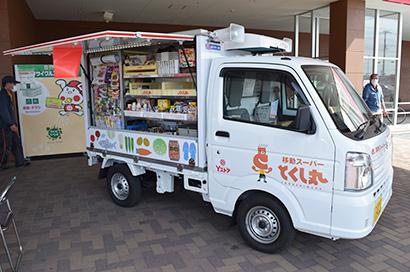 義津屋、好調の移動スーパー「とくし丸」 3店舗で6台展開