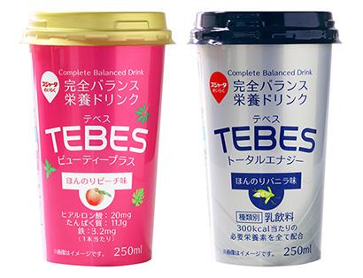 健康関連食品特集:関連企業=スジャータめいらくG 必要な栄養素を含有「TEB…