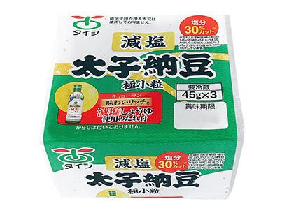 太子食品工業、「味わいリッチ」使用減塩たれ付き納豆を発売