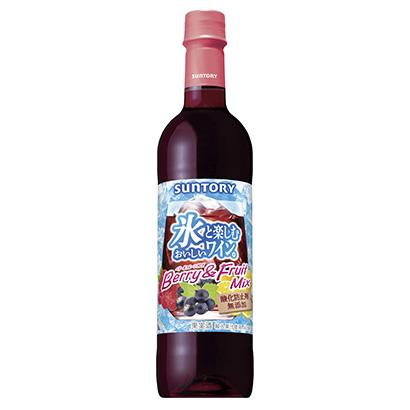 「氷と楽しむおいしいワイン。(酸化防止剤無添加) ベリー&フルーツMIX」発…