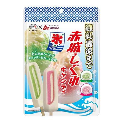 「赤城しぐれキャンディ いちご&メロン」発売(不二家)