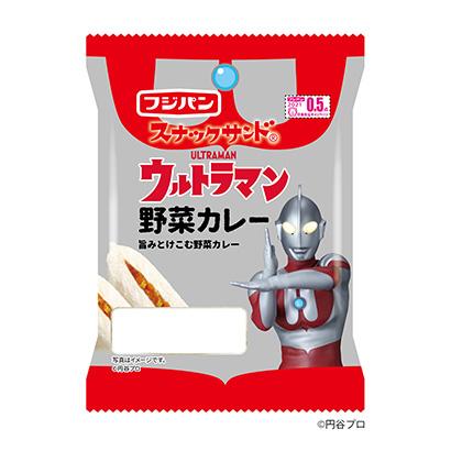 「スナックサンド 野菜カレー」発売(フジパン)