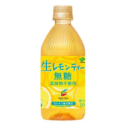 「TEAs' TEA NEW AUTHENTIC 生レモンティー 無糖」発売…