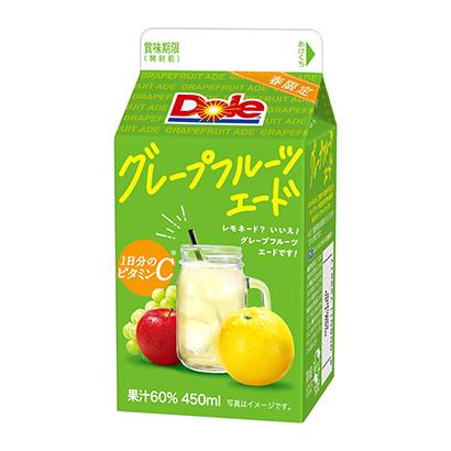 「Dole グレープフルーツエード」発売(雪印メグミルク)