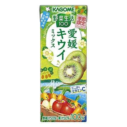 「野菜生活100 愛媛キウイミックス」発売(カゴメ)