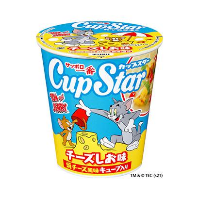 「サッポロ一番 カップスター チーズしお味 トムとジェリーパッケージ」発売(…