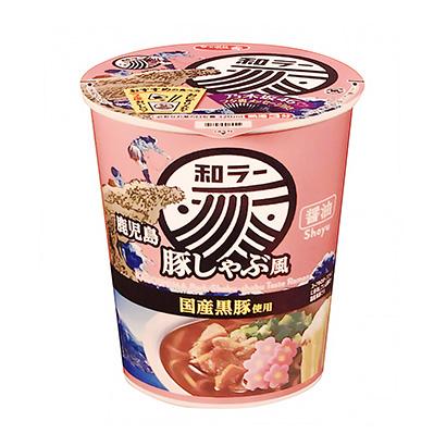 「サッポロ一番 和ラー 鹿児島 豚しゃぶ風」発売(サンヨー食品)