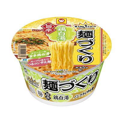 「マルちゃん 麺づくり 旨辛 鶏白湯」発売(東洋水産)