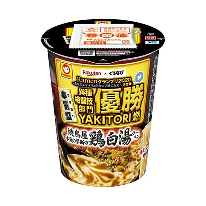 「マルちゃん 本気盛 焼鳥屋本気の禁断の鶏白湯ラーメン」発売(東洋水産)