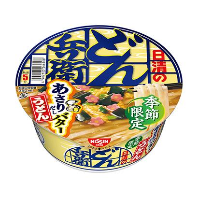 「日清のどん兵衛 あさりだしバターうどん」発売(日清食品)