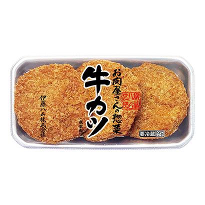 「お肉屋さんの惣菜 牛カツ(成型肉)」発売(伊藤ハム)
