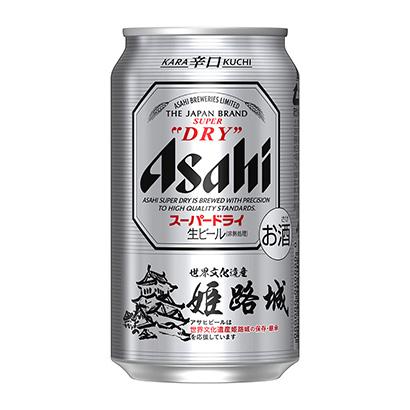 「アサヒスーパードライ 姫路城デザイン缶」発売(アサヒビール)