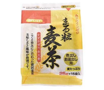 麦茶・健康茶特集:みたけ食品工業 地産地消アピール