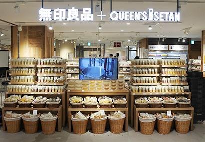 良品計画、「無印良品 港南台バーズ店」オープン SM融合店は3例目