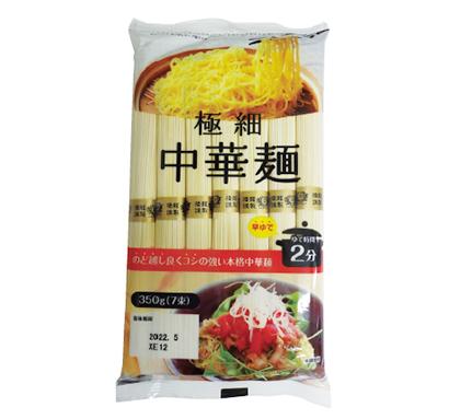 極細中華麺