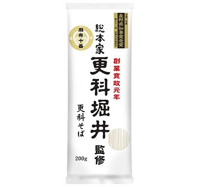 全国麺類特集:大手製粉メーカー=ニップン 基幹商品の販売拡大を