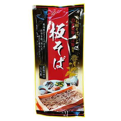全国麺類特集:東北地区=酒井製麺 「手打ち大石田そばきよ」を乾麺として商品化