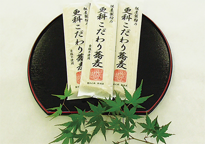 全国麺類特集:関東地区=松屋製粉 そば粉の新製品「彩芽」発売
