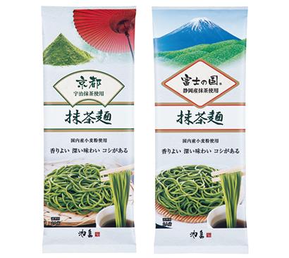 「京都抹茶麺」(左)と「富士の国抹茶麺」