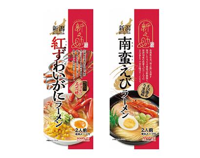 全国麺類特集:新潟地区=丸榮製粉 県特産ラーメンで新商品