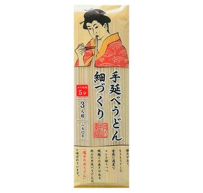 全国麺類特集:岡山・愛媛地区=岡山手延素麺 「手延べうどん細づくり」新発売で…