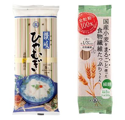 全国麺類特集:讃岐地区機械麺=石丸製麺 「食物繊維たっぷり細うどん」に注力