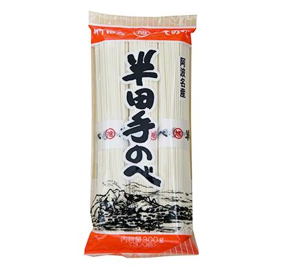 全国麺類特集:徳島・半田地区手延べ麺=竹田製粉製麺工場 前年比10%伸長の2…