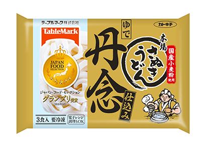 全国麺類特集:生麺・冷凍麺=テーブルマーク 「お皿がいらない」シリーズ好調