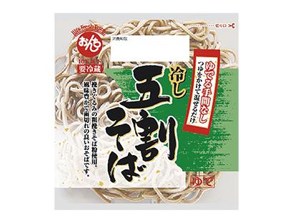 全国麺類特集:生麺・冷凍麺=恩地食品 減塩・ネバネバなど健康訴求