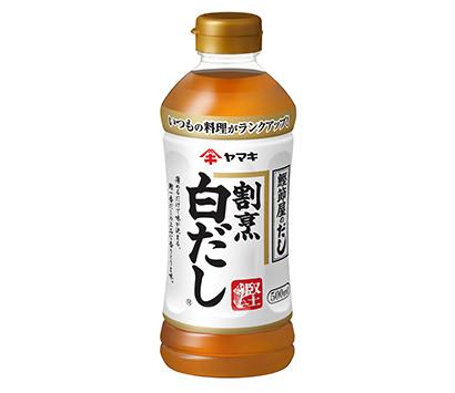 ヤマキ 割烹白だし(500ml)
