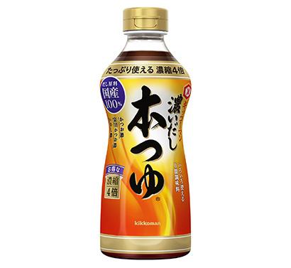 全国麺類特集:関東めんつゆ=キッコーマン食品 「濃いだし本つゆ」が大幅増