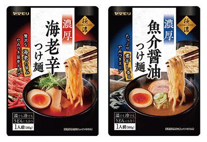 全国麺類特集:中部めんつゆ=ヤマモリ ストレートつゆで汎用メニューの訴求を継…