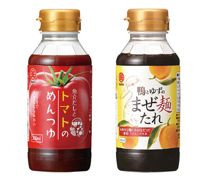 「魚介だしとトマトのめんつゆ(200ml)」(左)と「鴨とゆずのまぜ麺たれ(200ml)」