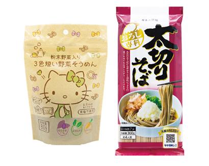 全国麺類特集:播州地区乾麺=カネス製麺 「おろし専科太切りそば」新発売