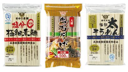 左から「塩分ゼロ極細素麺(400g)」、「大盛出石そば(500g)」、「播龍太そうめん(400g)」