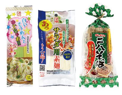 全国麺類特集:播州地区乾麺=イトメン 「サラダ用素麺」発売